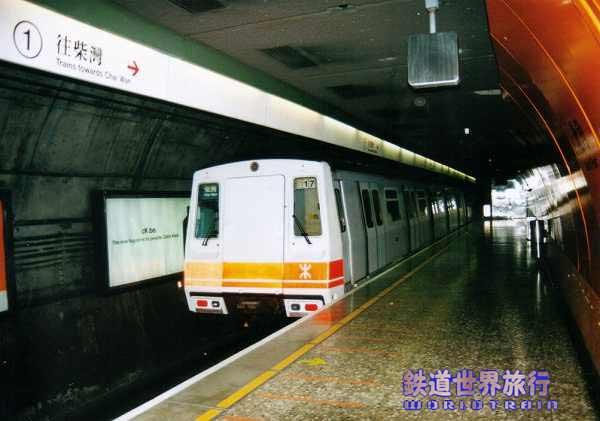 鉄道世界旅行~香港地下鉄